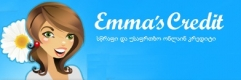 Emma's Credit